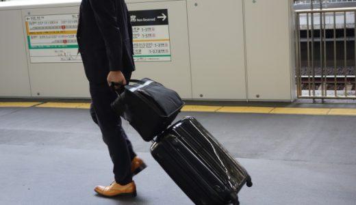 2019年お盆休みの新幹線指定席予約状況の調査(2019年8月7日現在)