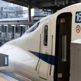 新幹線の乗り方ガイド きっぷの2枚重ねからICカードとの併用まで徹底解説