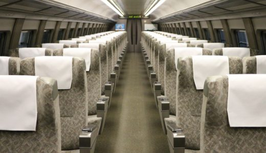 新幹線の指定席と自由席の違いは?それぞれのメリット・デメリットや使い分け方について解説