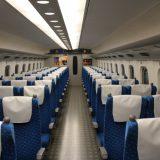 新幹線自由席に関する基本知識と座るためのコツを徹底解説