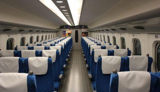 新幹線の自由席に座るコツ。自由席の混み具合や対策について徹底解説!