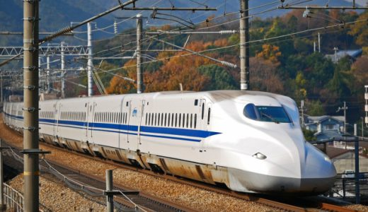東海道・山陽・九州新幹線を走行する車両について