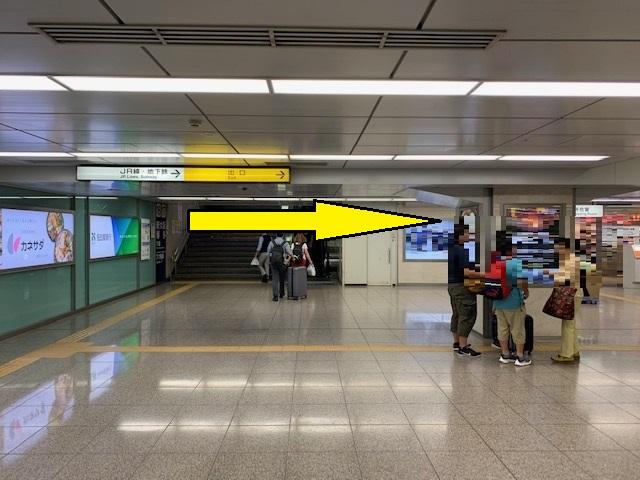 新幹線から東山線へ②