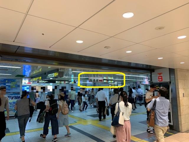 新幹線から東山線へ⑪