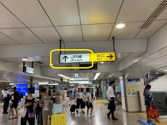 新幹線から東山線へ③