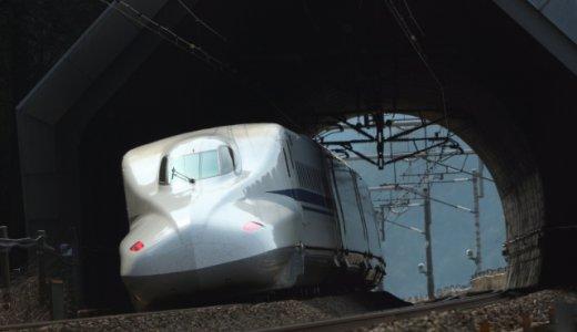 東海道・山陽新幹線『ひかり』の停車駅や自由席、運行パターンを解説(2019年9月)
