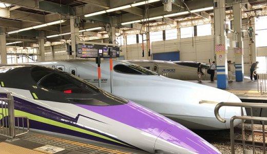 東海道・山陽新幹線『こだま』の停車駅や自由席、運行パターンを解説(2019年9月)