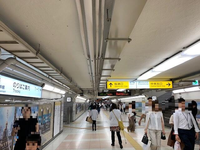 新幹線から東山線へ⑤