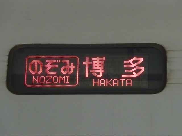 の 停車 県 が 新幹線 駅 ない