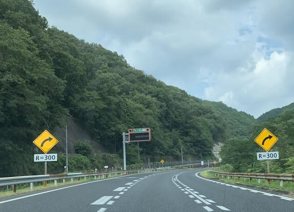 中国道 岡山~兵庫県境