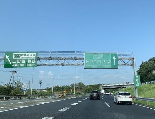 吉川JCT 分岐