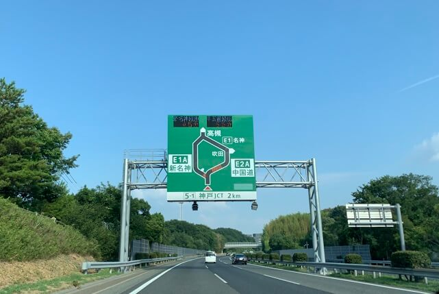 神戸JCT ルート選択