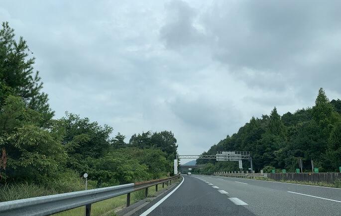 広島北JCT~安佐SA