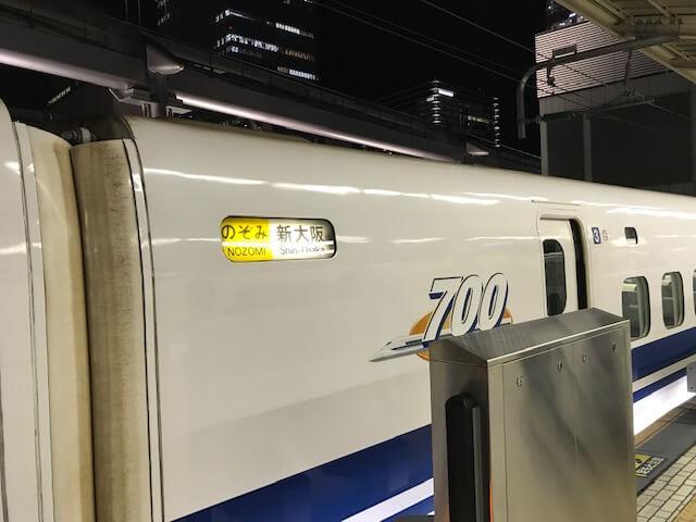 系 引退 700 【700系引退】東海道新幹線の喫煙グリーン車に乗る