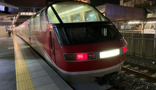 名鉄三河線の複線化 名駅~豊田市直通の特急列車は走るのか