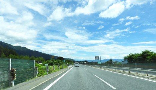 山陽道の渋滞を避けて移動するなら中国道という選択(前編)