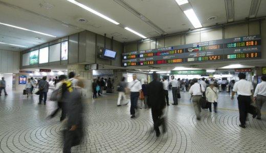 予約した新幹線に乗り遅れてしまったら…その原則と救済措置について