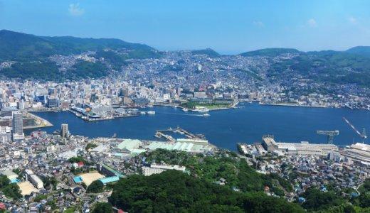 長崎新幹線は決してミニ新幹線やリレー特急方式という中途半端な方法で解決してはいけない
