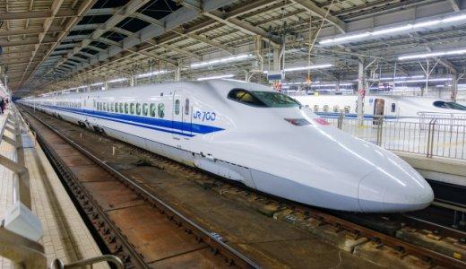 東海道新幹線2020年3月ダイヤ改正について② 列車番号にも大きな変化か