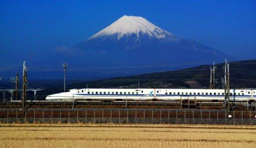 東海道新幹線2020年3月ダイヤ改正について 東京発最終ひかり539号は存続!