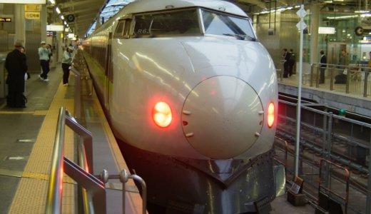 東海道新幹線「ぷらっとこだま」は今でも本当にお得なのかを考える