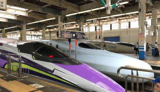 2020年GWに颯爽と登場する山陽新幹線の臨時「ひかりレールスター」について