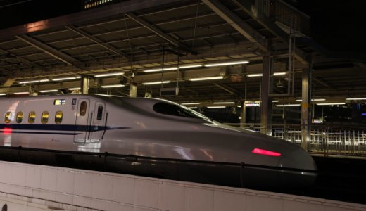 2020年3月ダイヤ改正後の東海道新幹線主要駅から新大阪駅までの終電と乗り換え可能列車