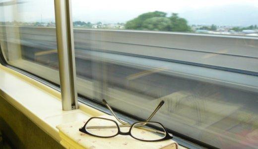 新幹線に学割で安く乗車する方法と、学割を適用しない方が良いケースを紹介