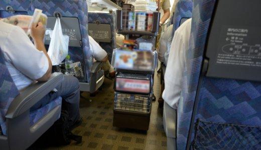 東海道・山陽新幹線で車内販売のある列車と利用のしかたについて解説