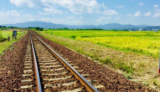 Go Toトラベルキャンペーン 新幹線を使った旅行も格安に?