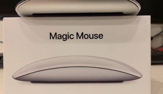 iOS13.6時点では、iPhoneにMagic Mouse2を接続して利用することはできない