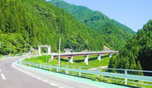 コロナ禍の愛知県での免許更新 田舎の警察署に行ってみた!