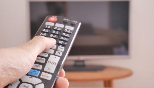 発送が遅いと噂のソフマップ・ドットコムで大型テレビを頼んだら一体どうなるのか