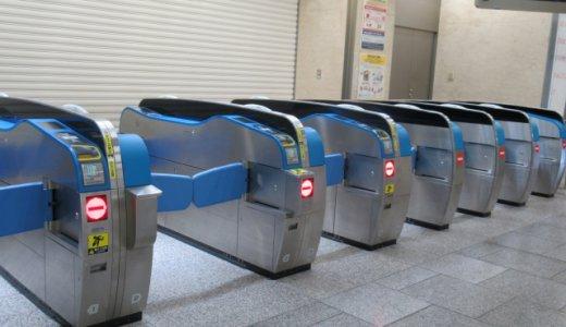 2021年の新幹線グリーンポイント有効期限延長には会員自ら手続きが必要となる点に注意!
