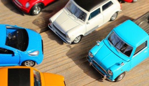 一括査定による車の買取をしてみた 価格交渉のコツや限界価格の見極めについて